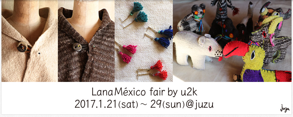 Lana_México_メイン