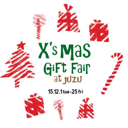 Christmas gift fair juzu gowest gohemp negle Choice Image