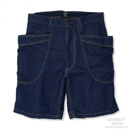 VENDOR SHORTS/RESTOCKED