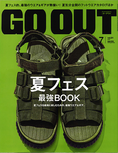 GO OUT 7/2016