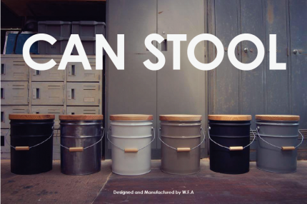 CAN STOOL1