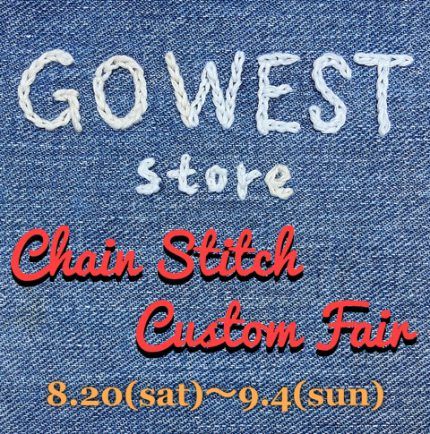 Chain Stitch Custom Fair / GOWESTstore