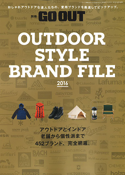 別冊 GO OUT OUTDOOR STYLE BRAND LIFE