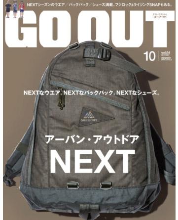 gooutvo84-d01b