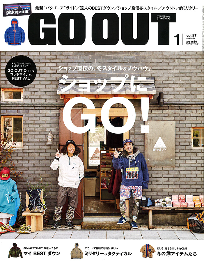GO OUT vol.87 1月号