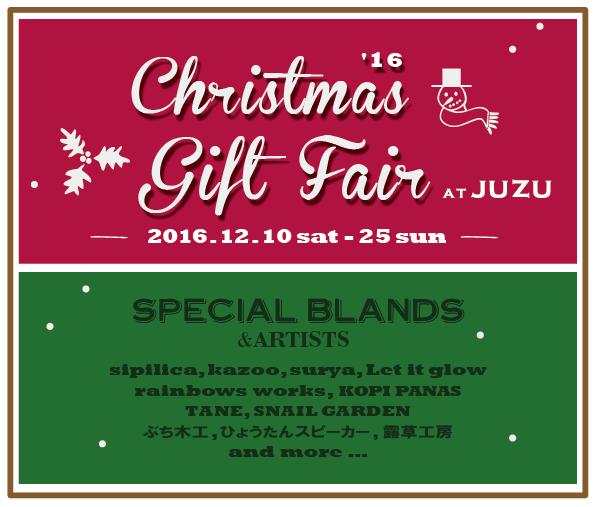 gift-fair