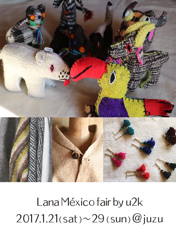 Lana-México_pickup