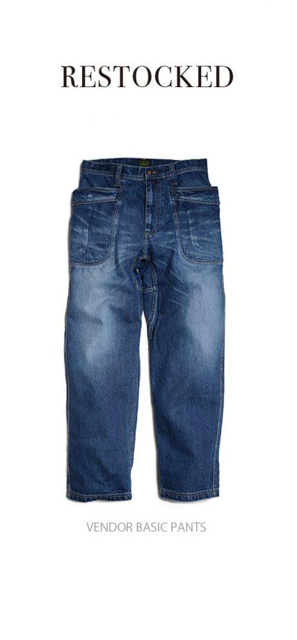 VENDOR BASIC PANTS