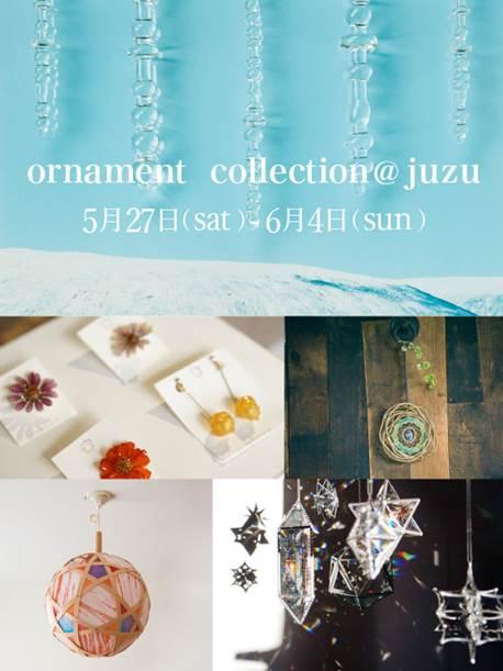 ornament collection@juzu