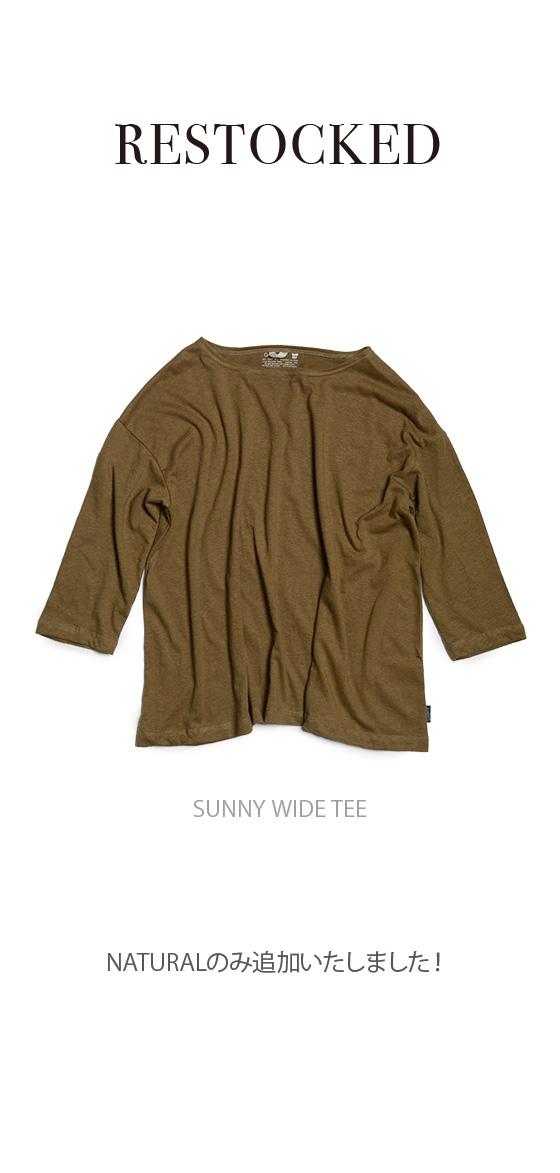 SUNNY WIDE TEE