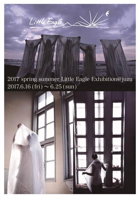 2017 spring summer Little Eagle Exhibition@juzu
