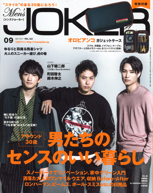 Men's JOKER 09 VOL.162