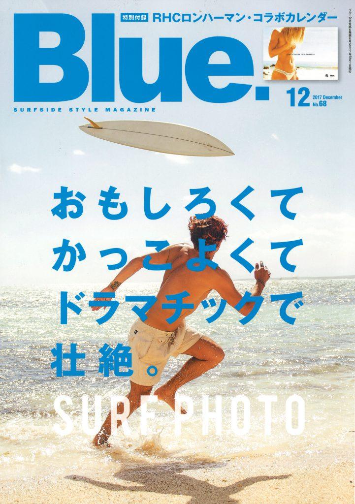 Blue.  No.68