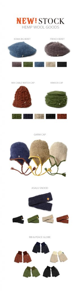 HEMP WOOL GOODS SERIES