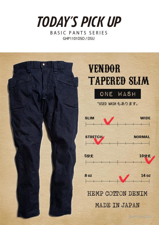 VENDOR TAPERED SLIM PANTS
