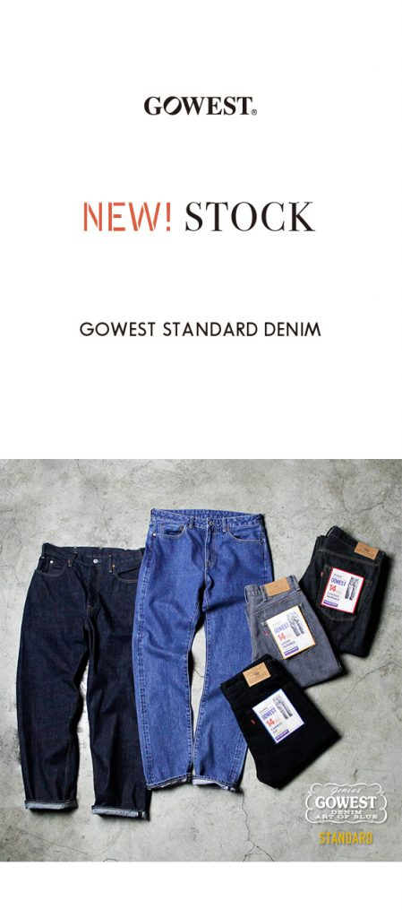 GOWEST STANDARD DENIM SERIES