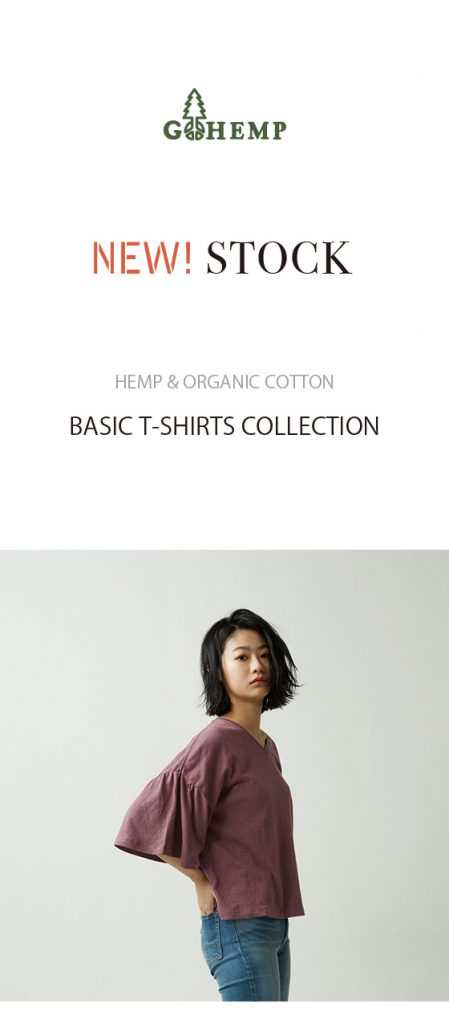 HEMP / ORGANIC COTTON BASIC T-SHIRTS COLLECTION