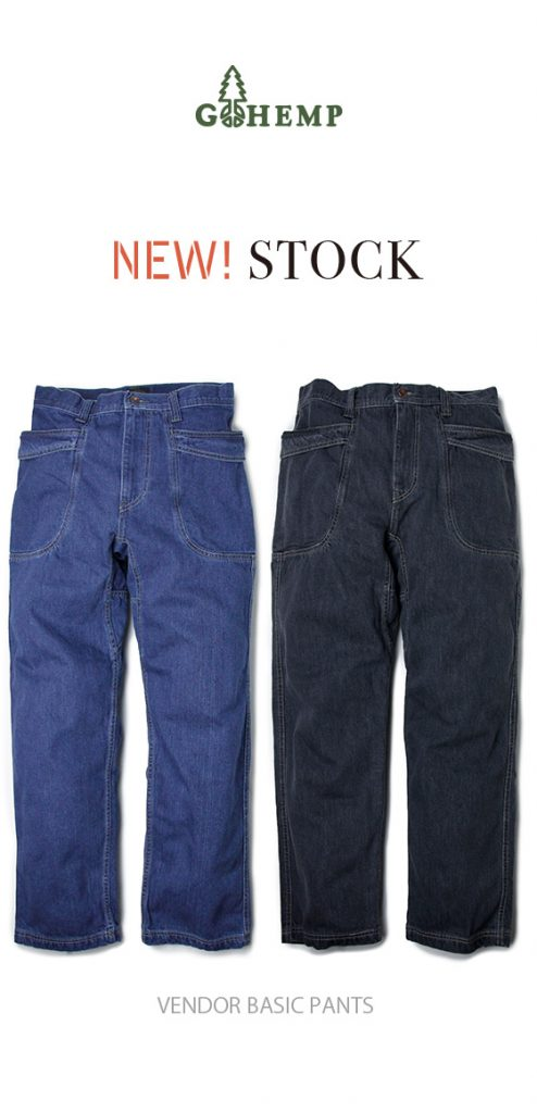 VENDOR BASIC PANTS / TRUCKS PANTS