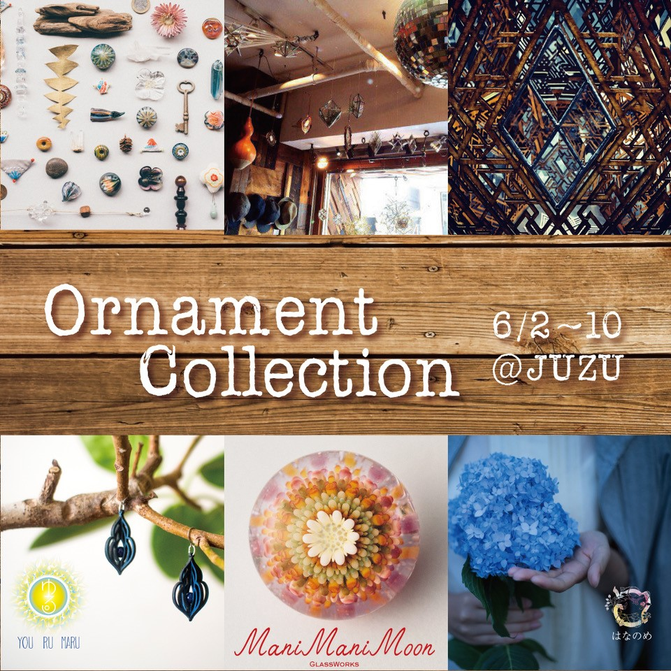 ornamentc collection @ juzu