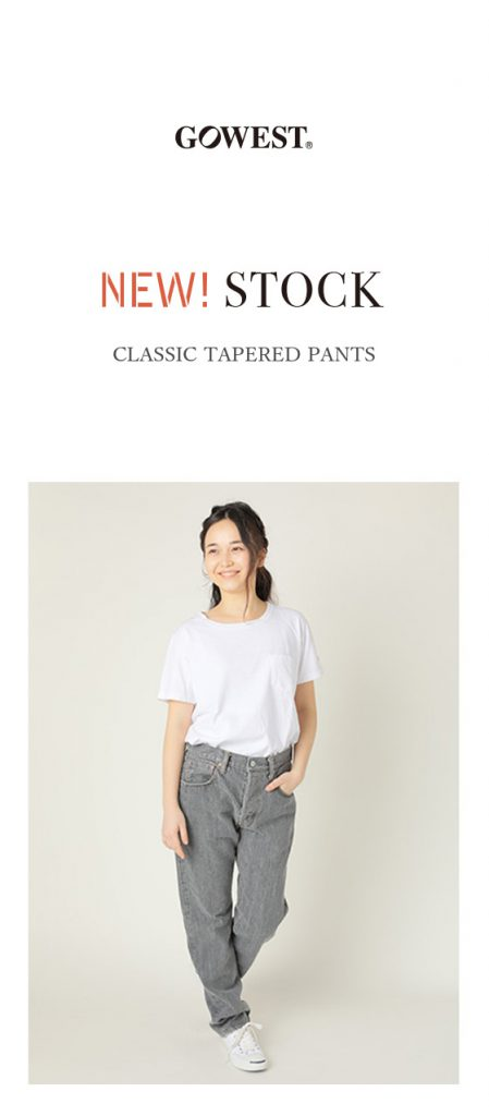 GOWEST / CLASSIC TAPERED PANTS