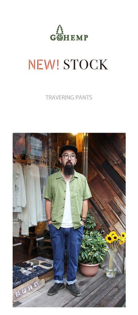 TRAVERING PANTS (USED WASH)