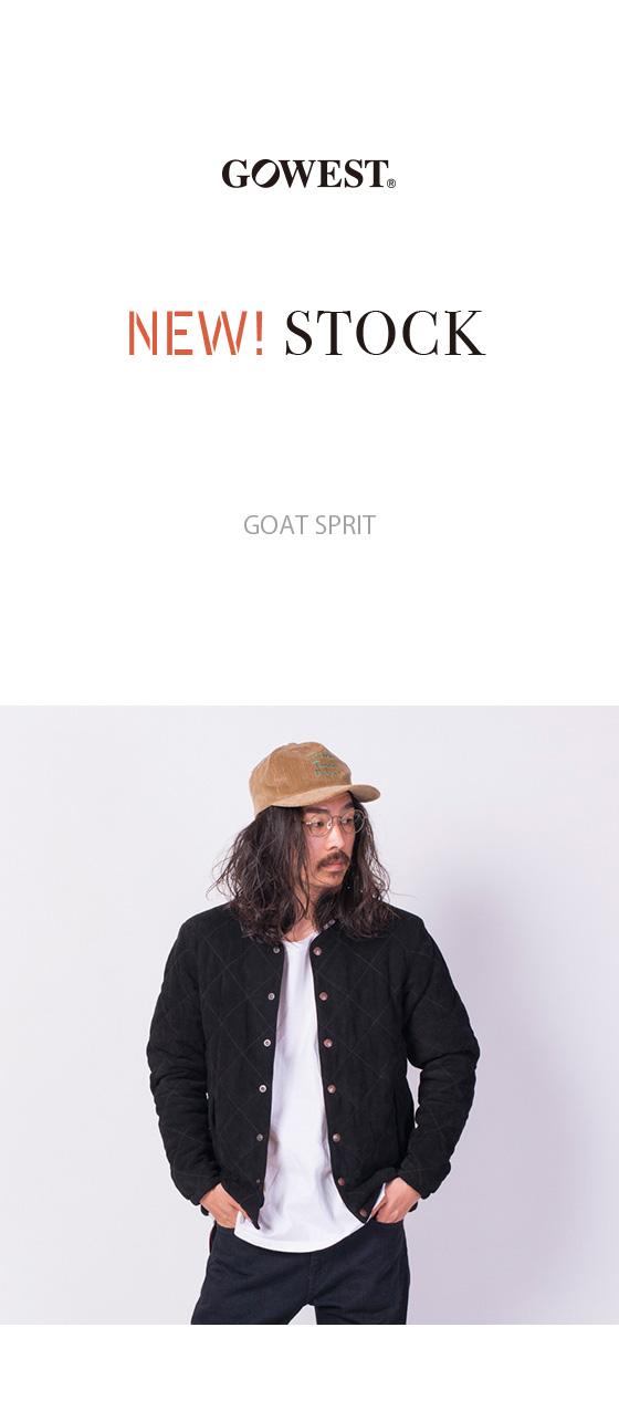 GOAT SPIRIT SERIES