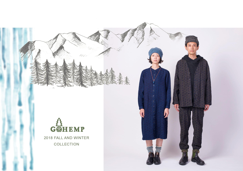 GOHEMP 2018 Fall&Winter LOOKBOOK