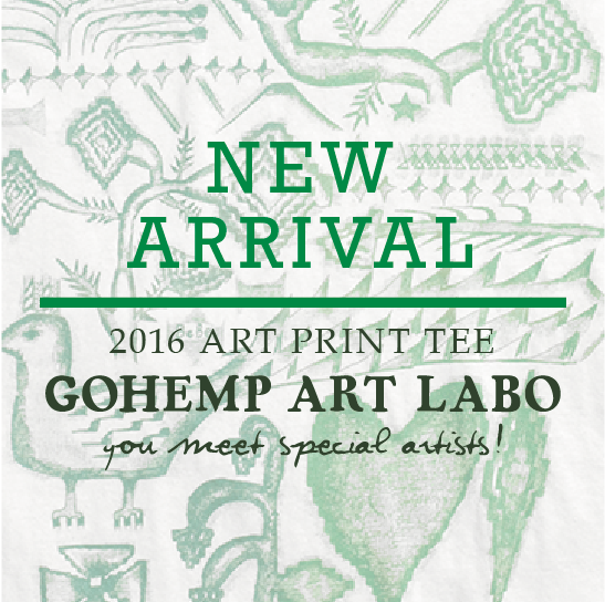ART LABO 2016