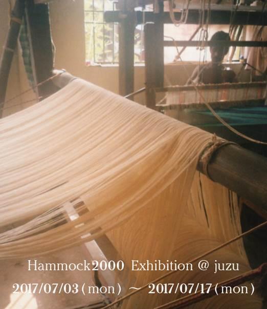 Hammock2000 Exhibition @ juzu
