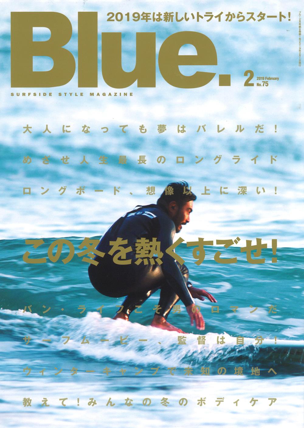 Blue. No.75