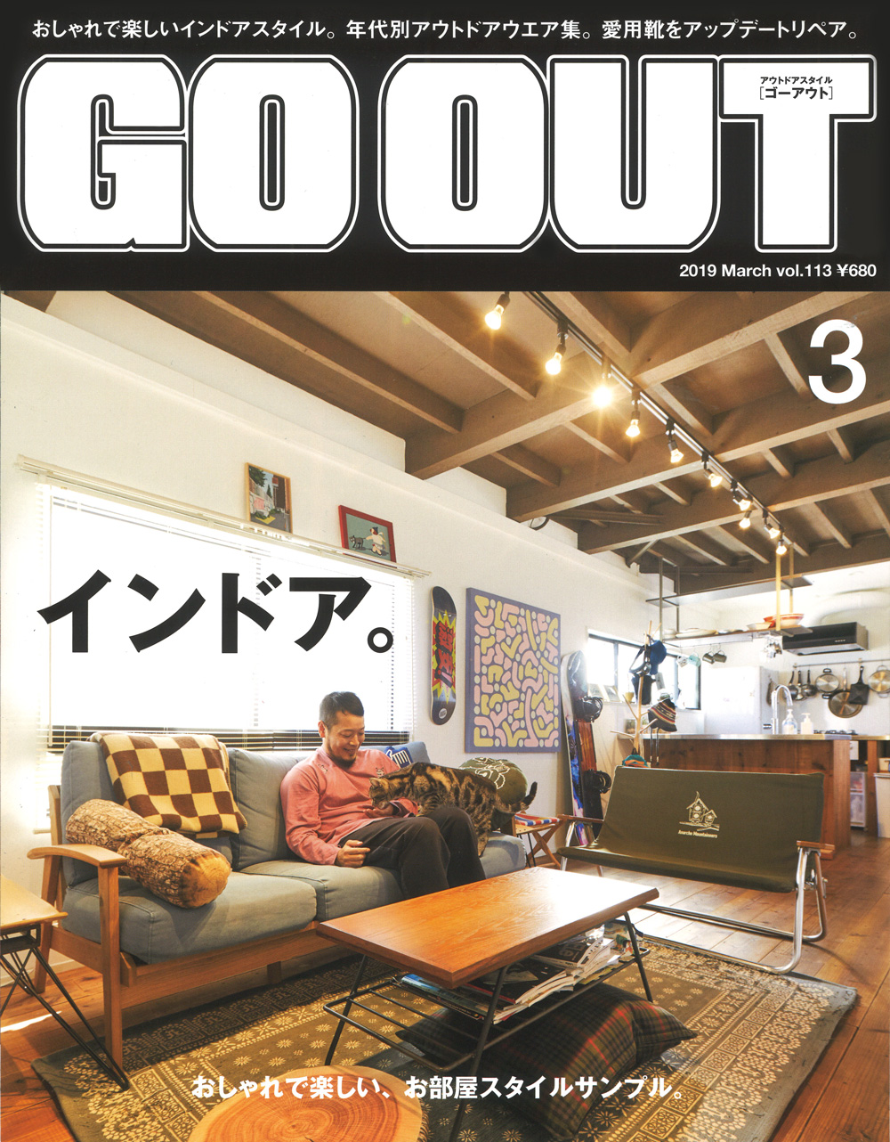 GO OUT vol.113