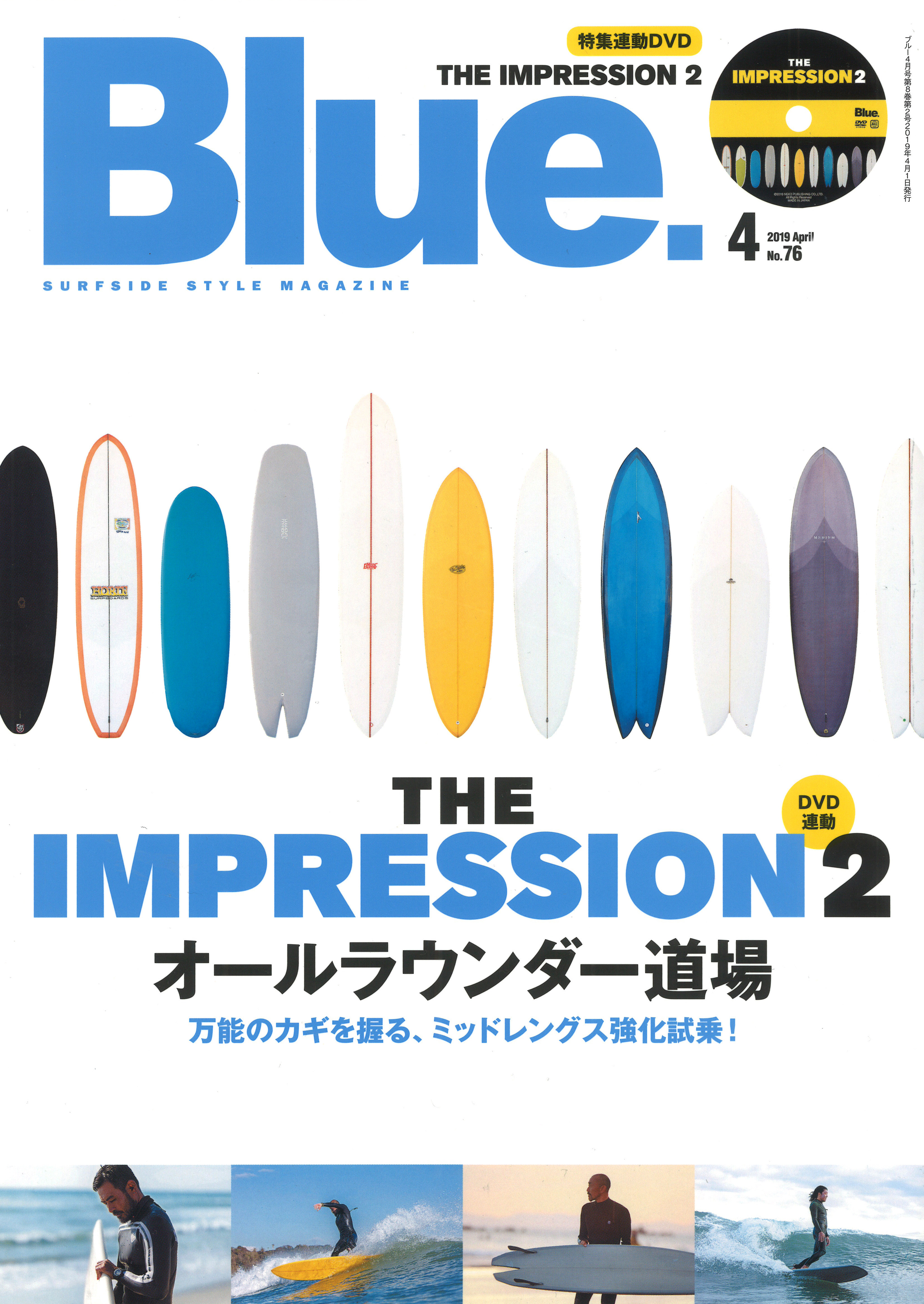 Blue. No.76