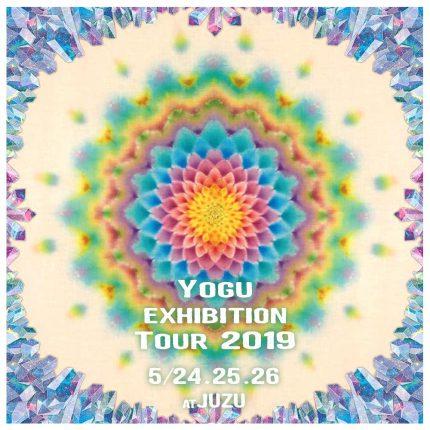 Yogu exhibition tour 2019