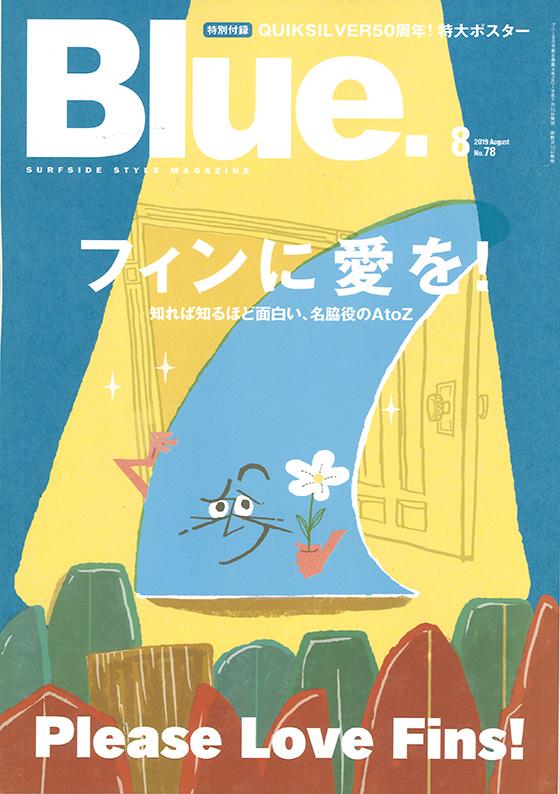 Blue.8月号