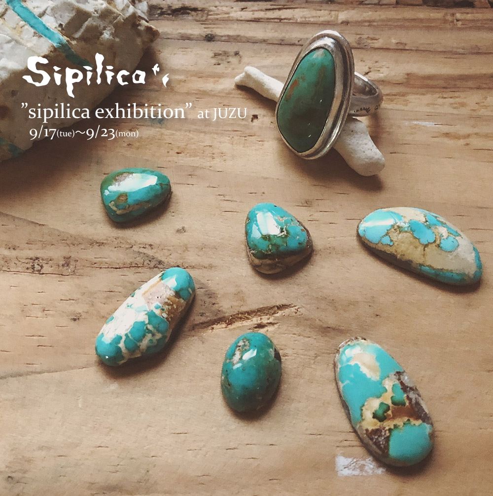 """Sipilica exhibition""at JUZU"