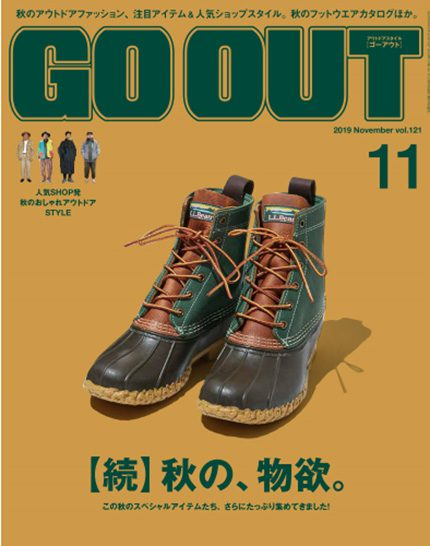 GO  OUT  vol.121