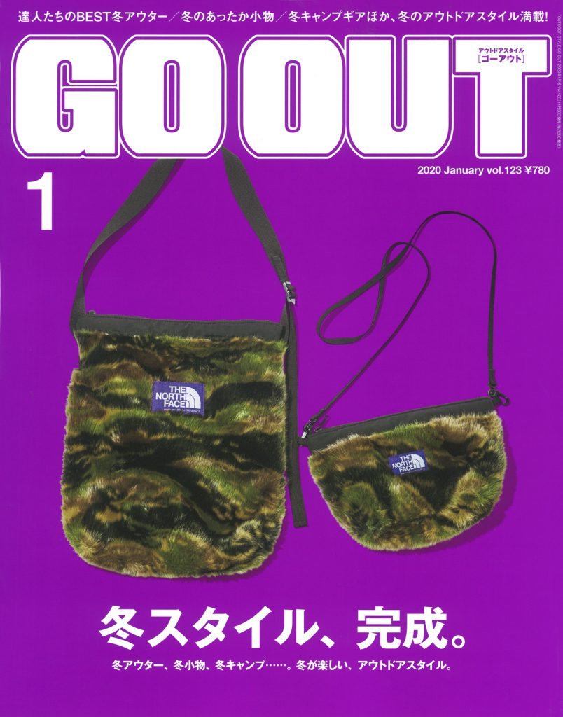 GO OUT vol.123