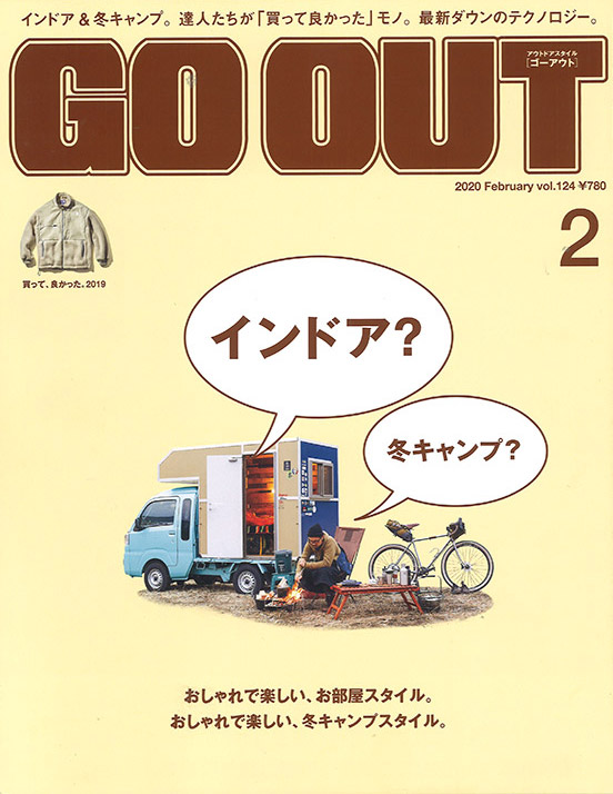 GO OUT vol.124