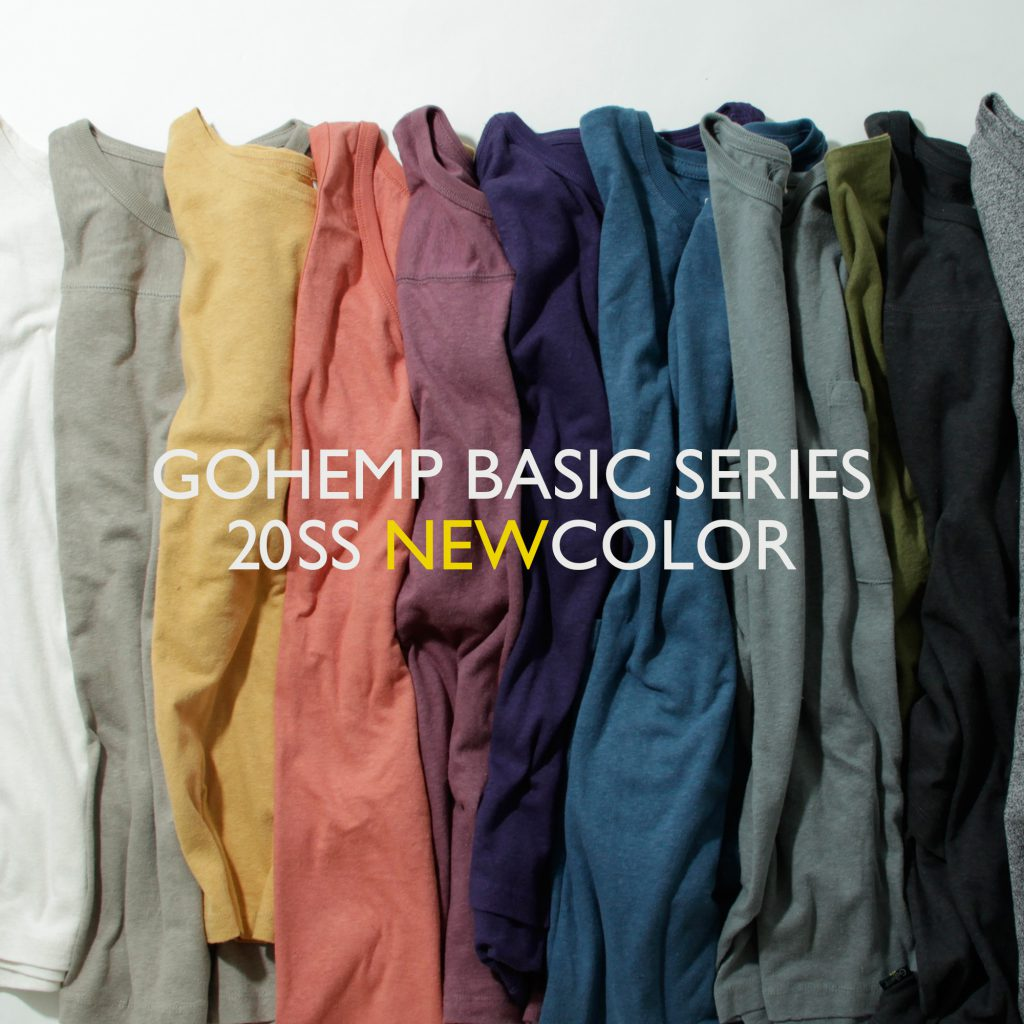 【GOHEMP】HEMP COTTON BASIC SERIES