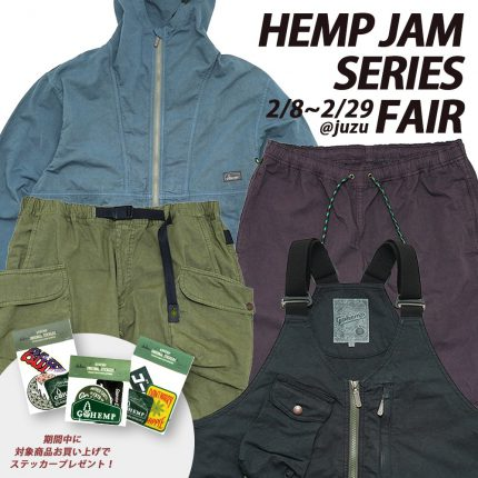 """HEMP JAM FAIR""at JUZU"