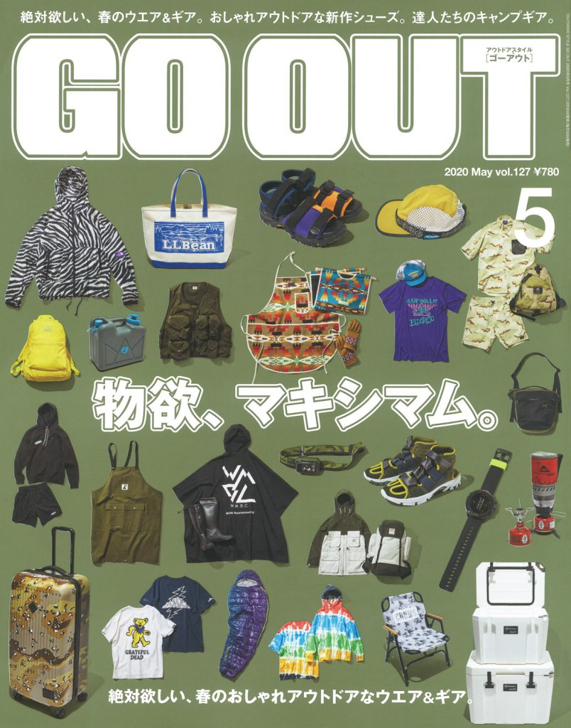 GO OUT 5月号