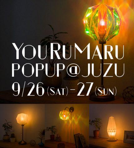 """""""You Ru Maru"""" pop up at JUZU"""