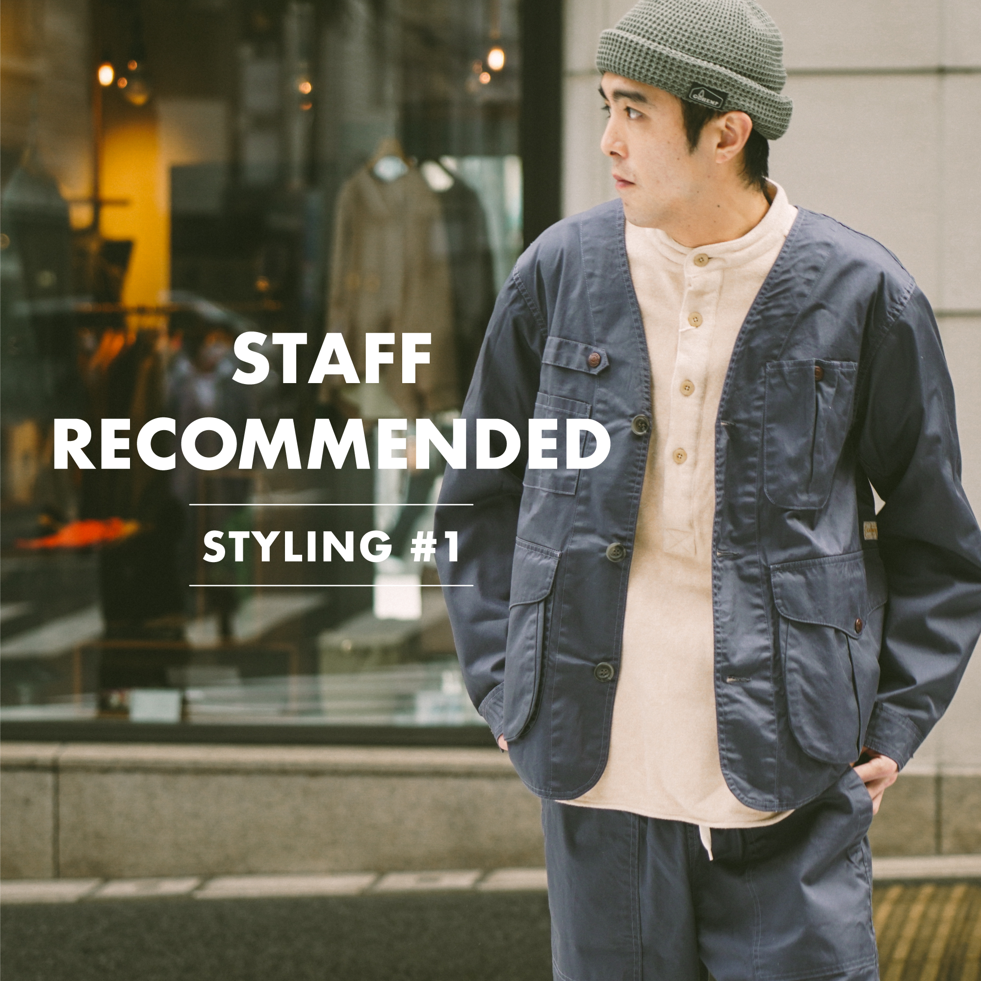 STAFF RECOMMENDED STYLING #1
