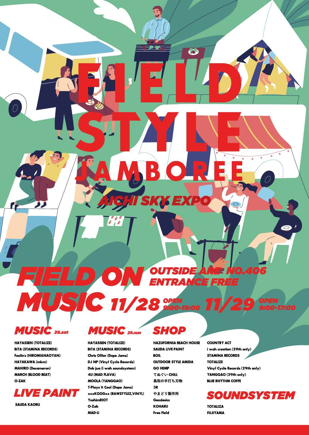 FILEDSTYLE JAMBOREE 2020