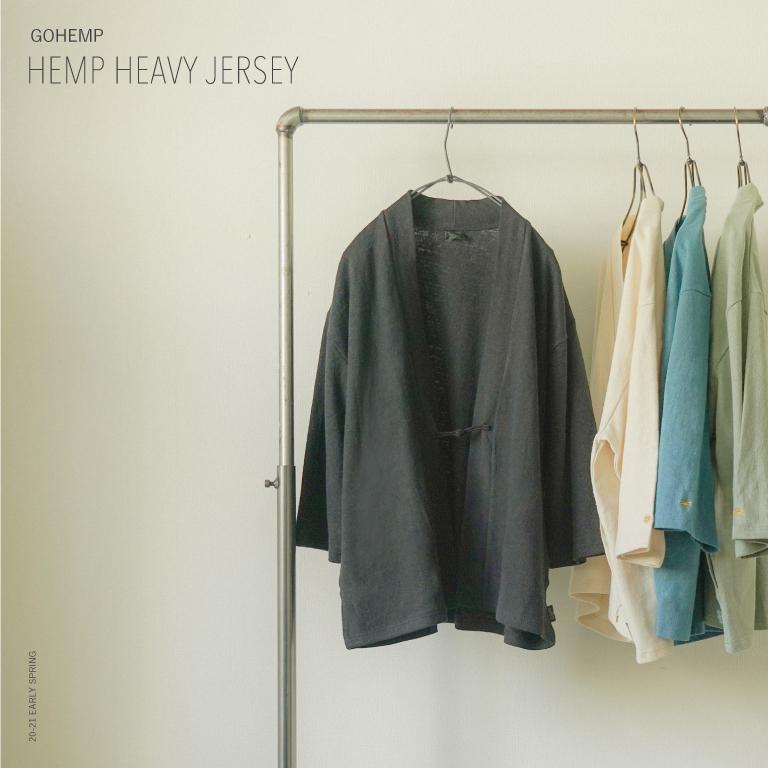 【GOHEMP】HEMP HEAVY JERSEY を入荷しました