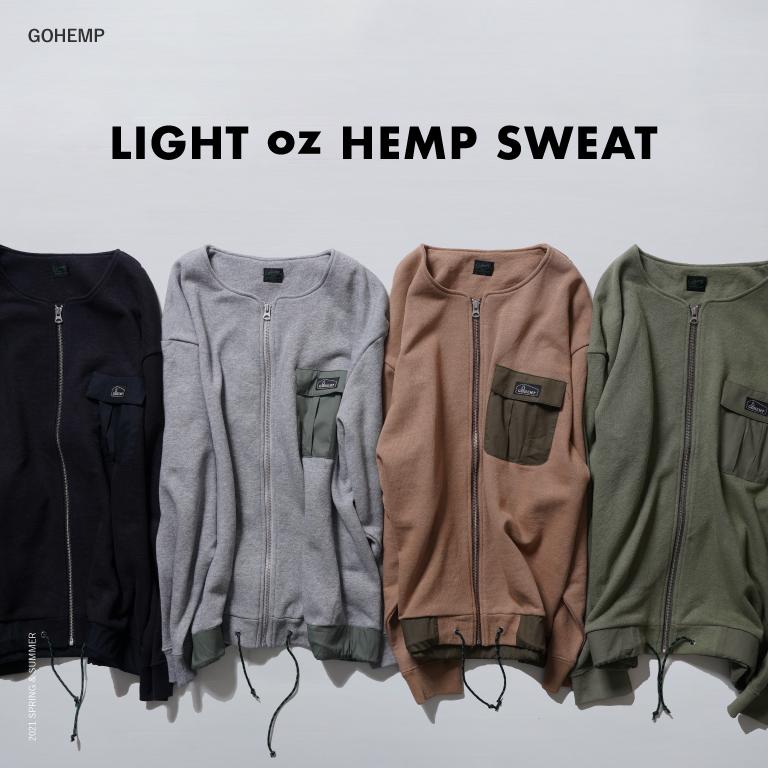 【GOHEMP】LIGHT oz HEMP SWEAT を入荷しました