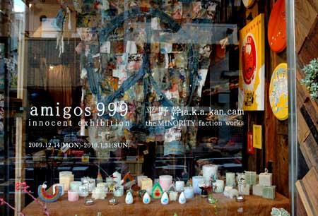 j06_photo_01.jpg