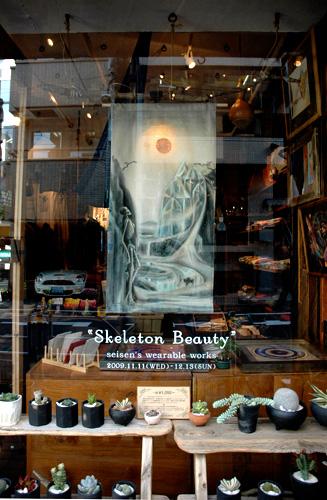 skeltonbeauty_photo01.jpg