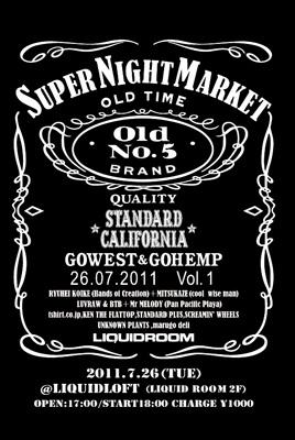 supernightmarket.jpg
